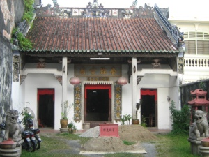 Loo Pun Hong (Carpenter's Guild Hall)