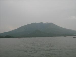 Mt. Asog as viewed from across Lake Buhi