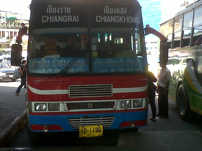 The bus to Chang Khong