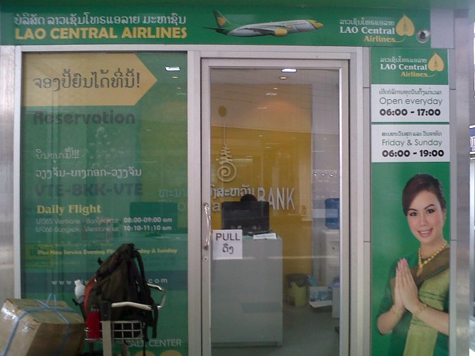 Lao Central Airlines office at the airport.  I shall forever be grateful to you.